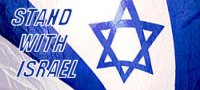 israel_stand